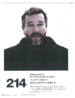 Philippe Starck: the enfant terrible of design
